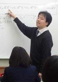 定期試験対策授業