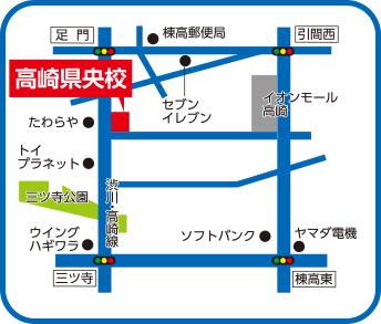 高崎県央校地図